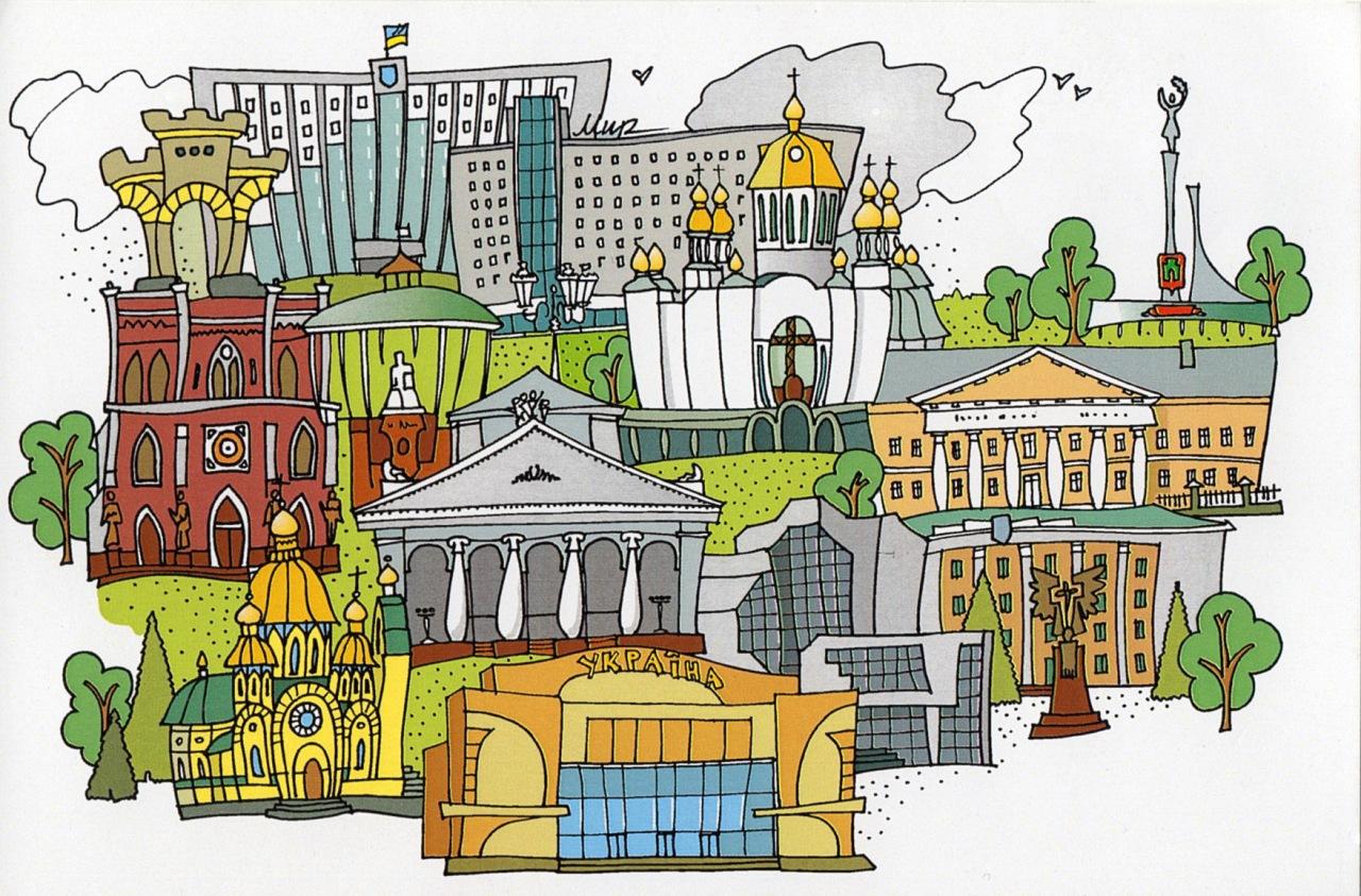 Colorful Rivne