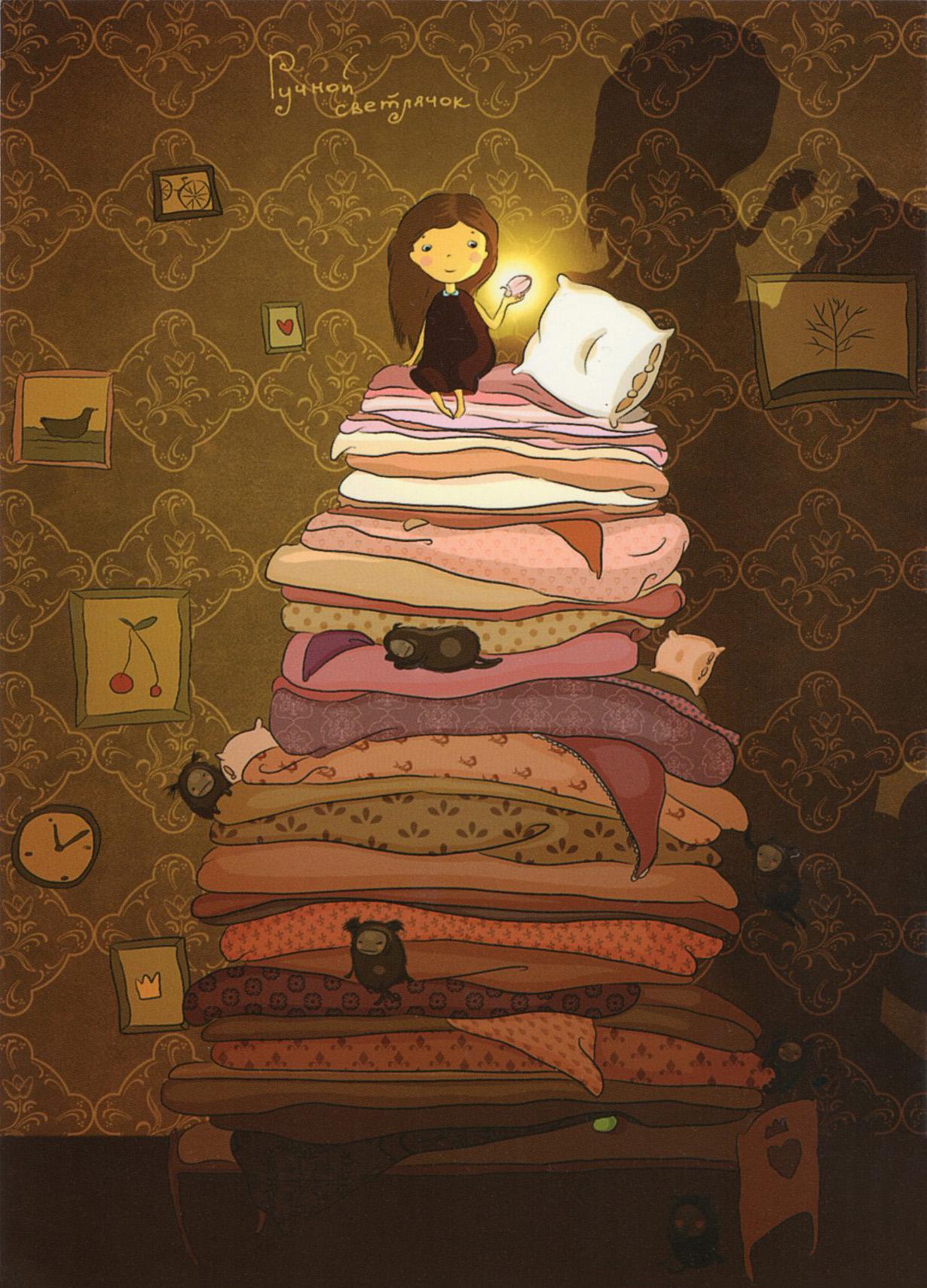 Princess Insomnia