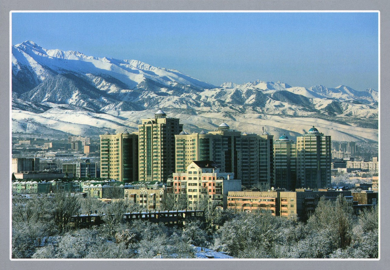 Winter View of Almaty